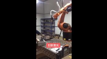 8激光焊接系统