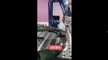 7激光焊接系统